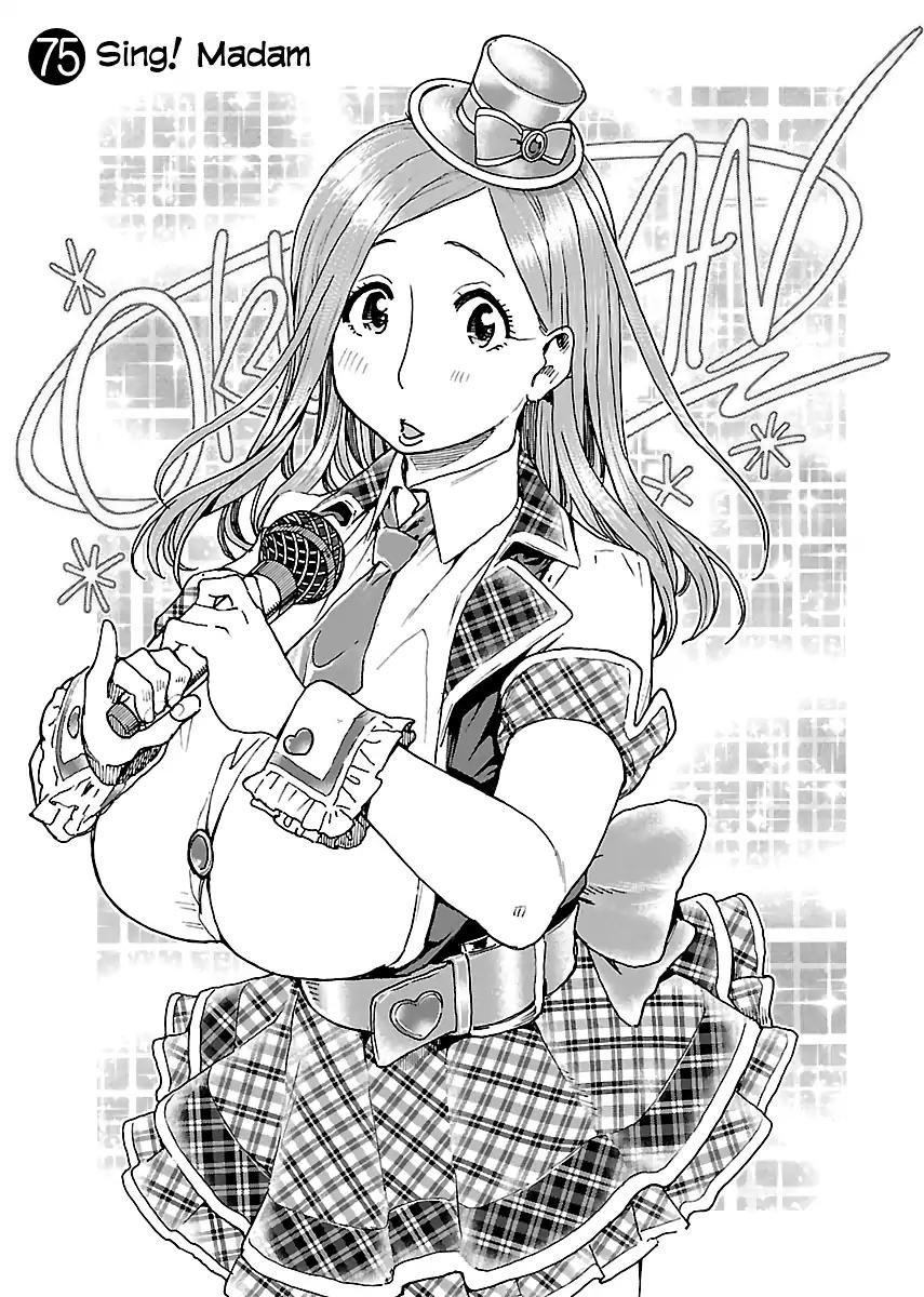 Manga Okusan - Chapter 75 Page 1