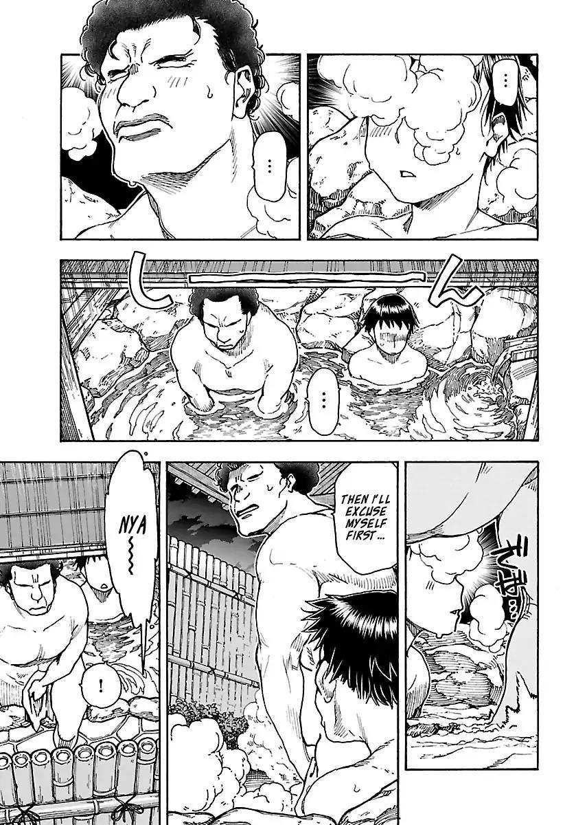 Manga Okusan - Chapter 73 Page 23