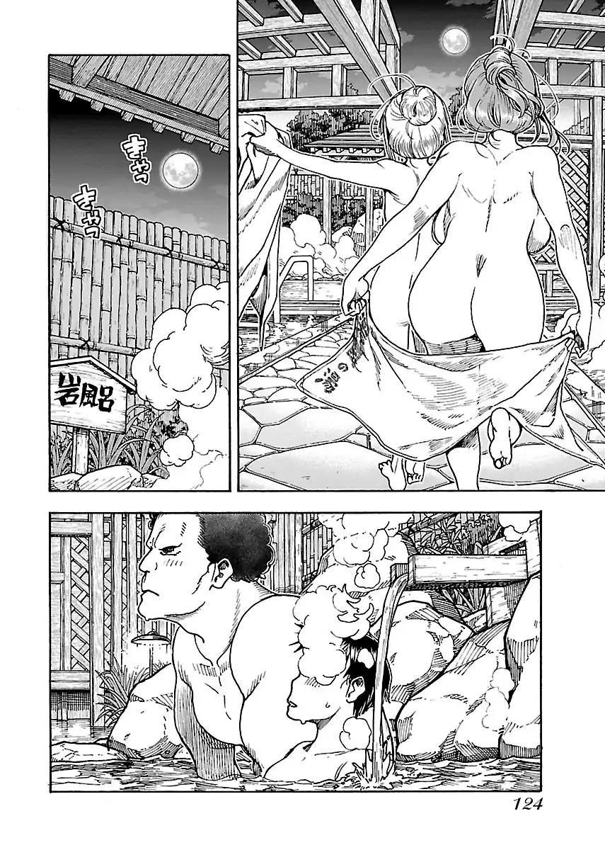 Manga Okusan - Chapter 73 Page 22