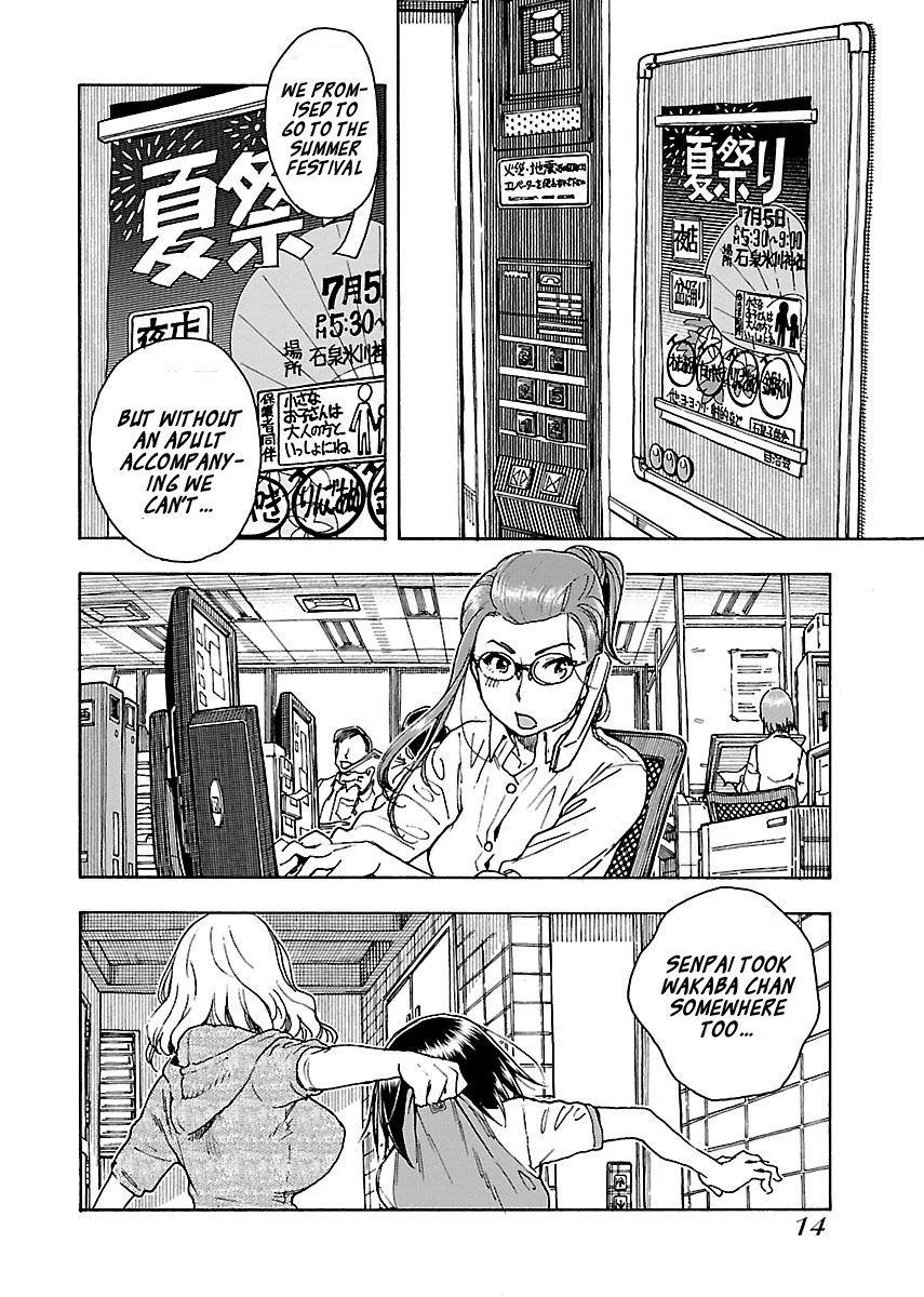 Manga Okusan - Chapter 69 Page 15