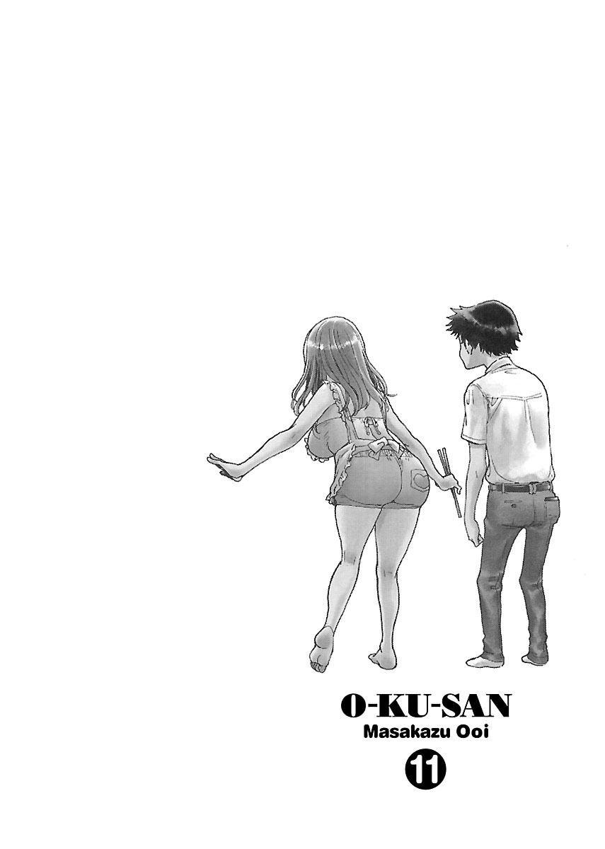 Manga Okusan - Chapter 69 Page 29