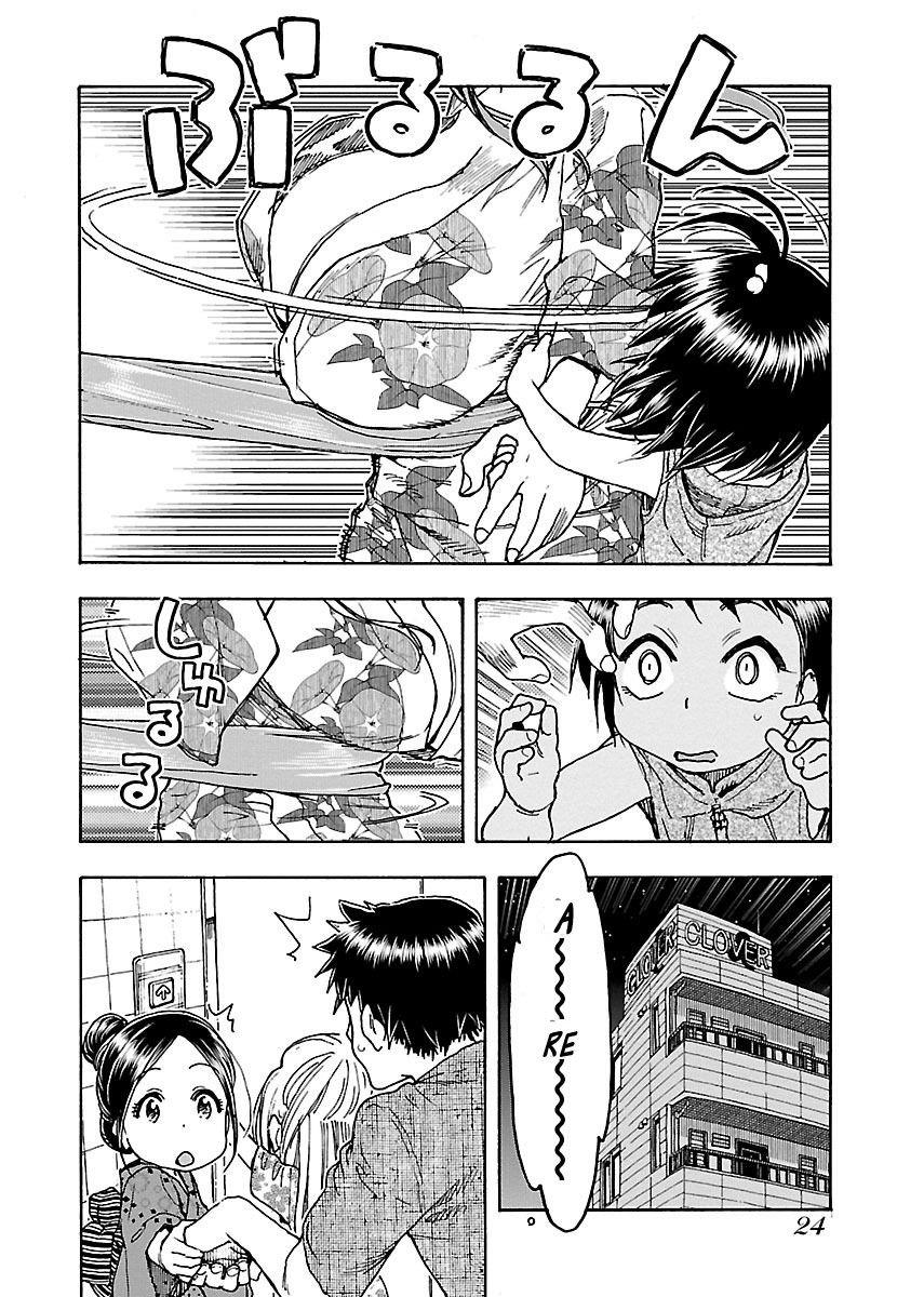 Manga Okusan - Chapter 69 Page 25