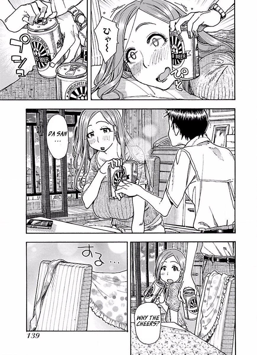 Manga Okusan - Chapter 67 Page 11