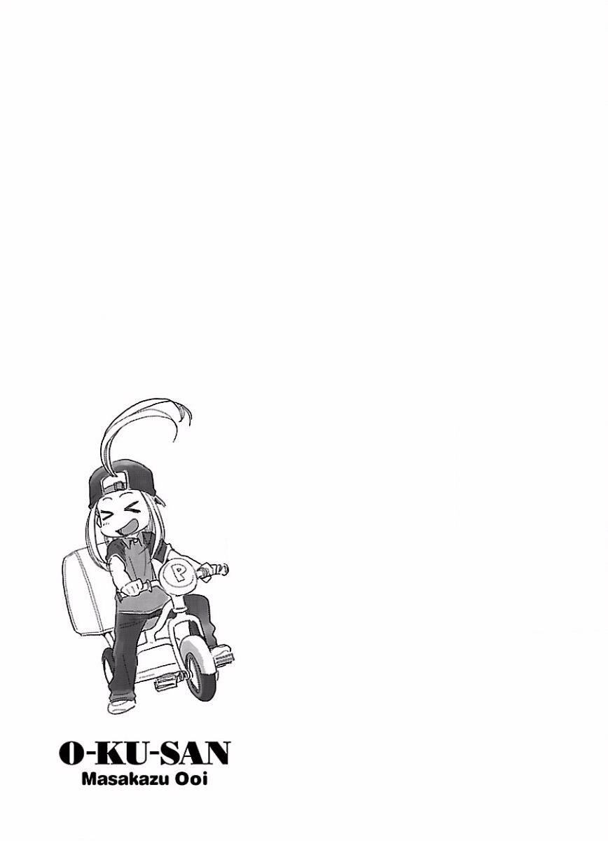 Manga Okusan - Chapter 67 Page 25