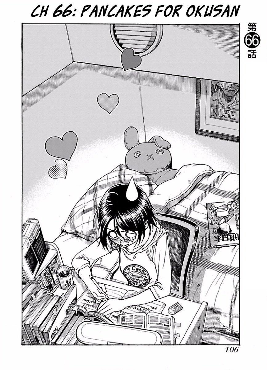 Manga Okusan - Chapter 66 Page 3