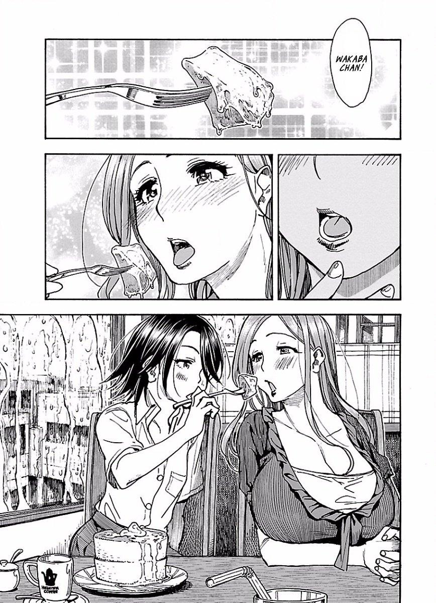 Manga Okusan - Chapter 66 Page 22
