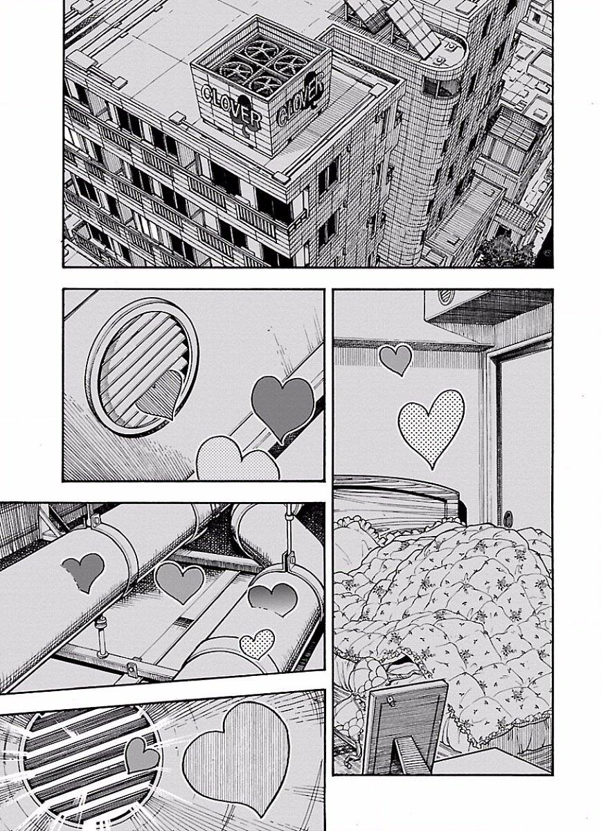 Manga Okusan - Chapter 66 Page 2