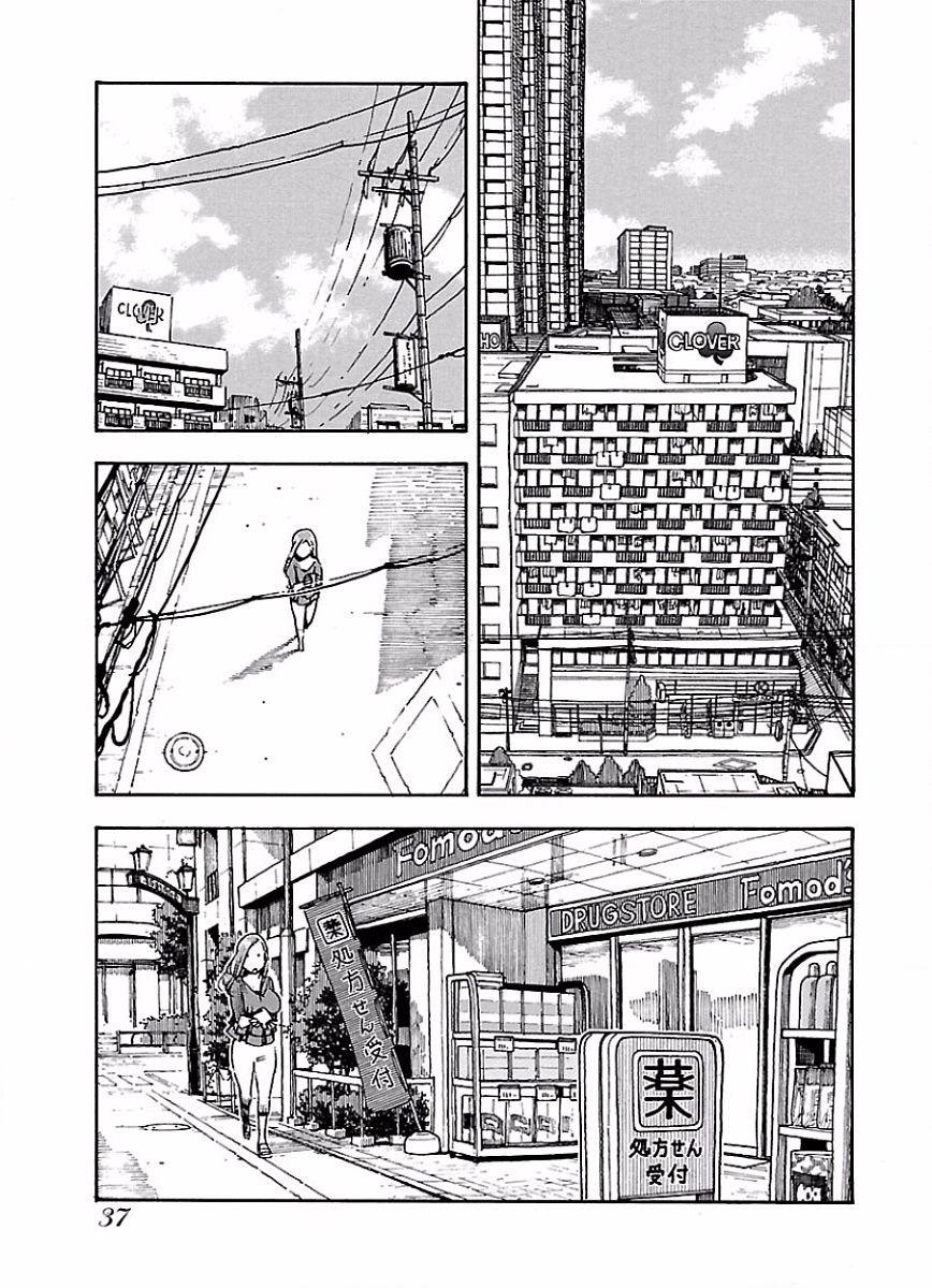 Manga Okusan - Chapter 63 Page 10