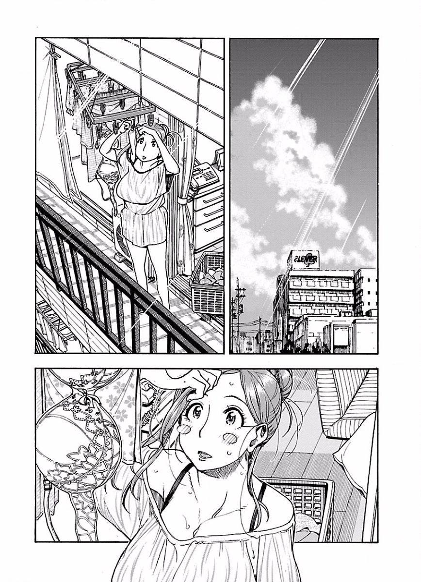 Manga Okusan - Chapter 63 Page 3