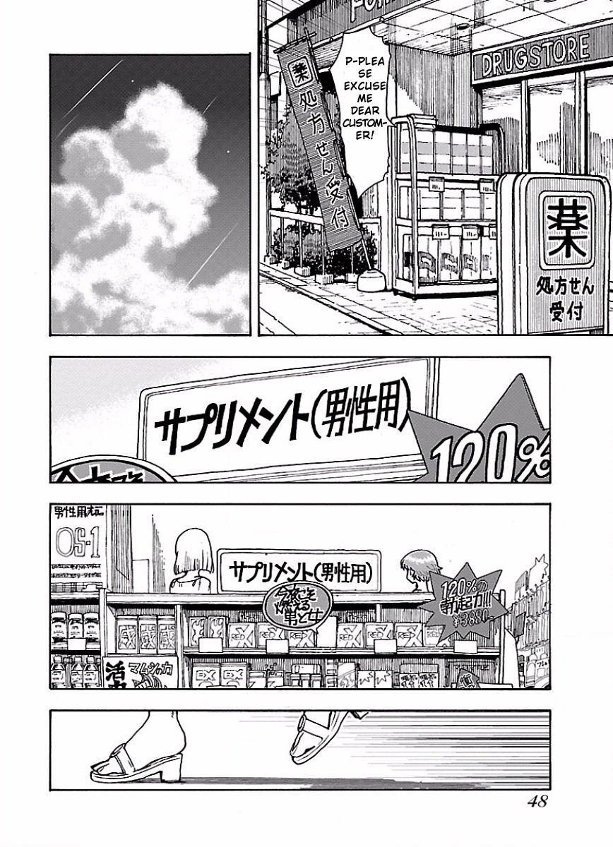 Manga Okusan - Chapter 63 Page 21
