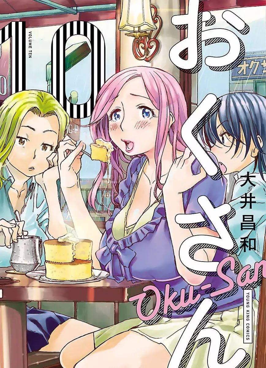 Manga Okusan - Chapter 62 Page 1
