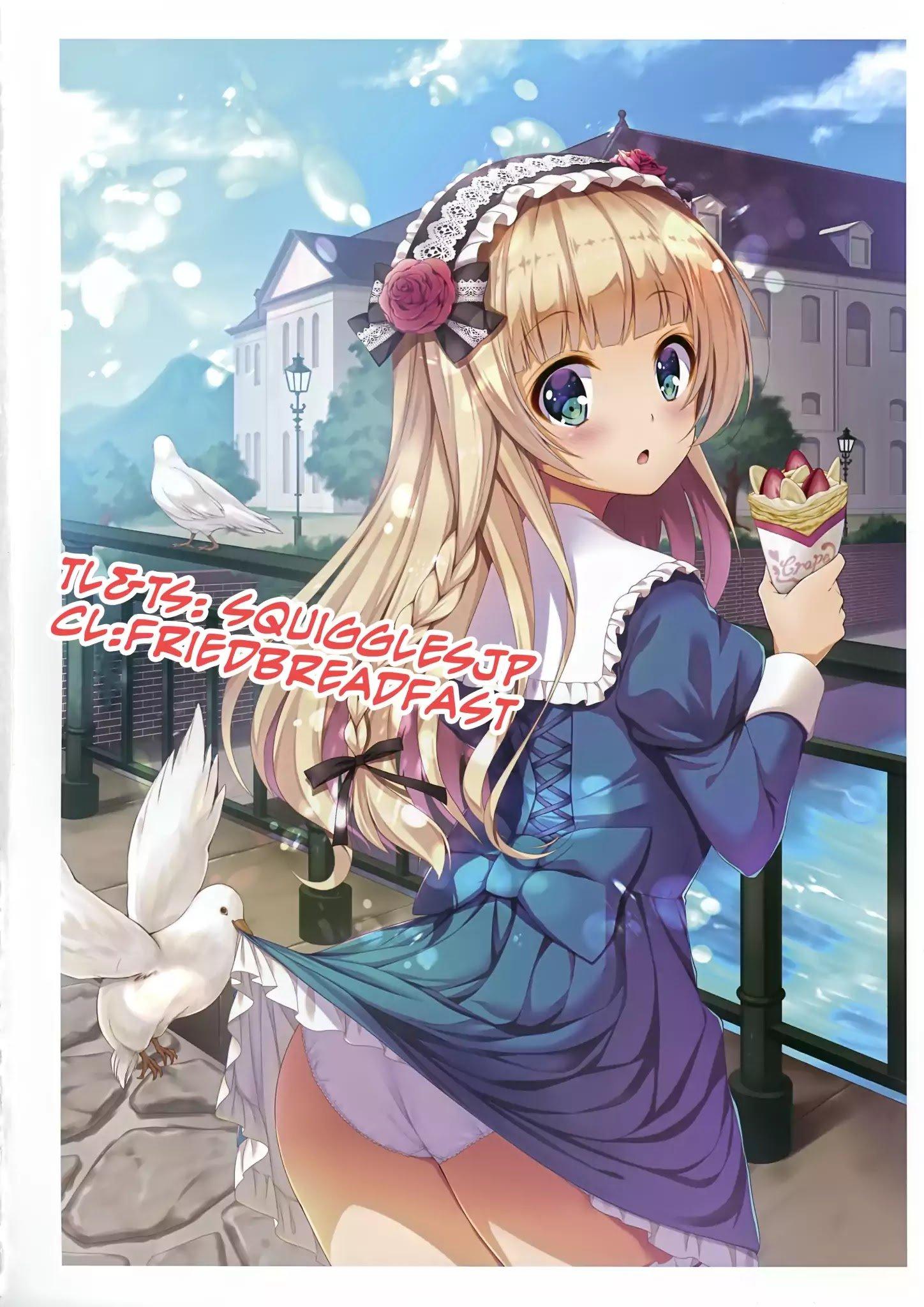 Manga Okusan - Chapter 62 Page 6
