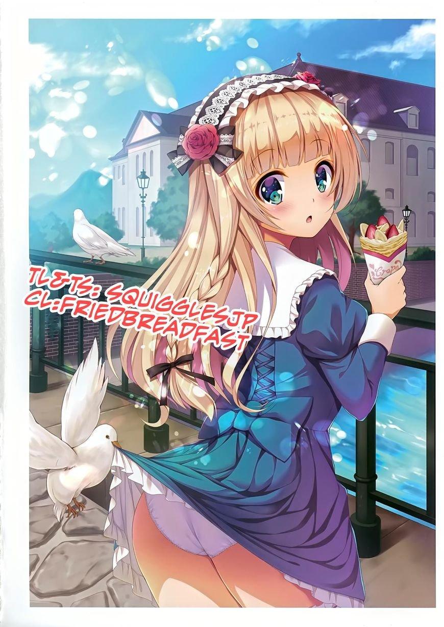 Manga Okusan - Chapter 61 Page 1