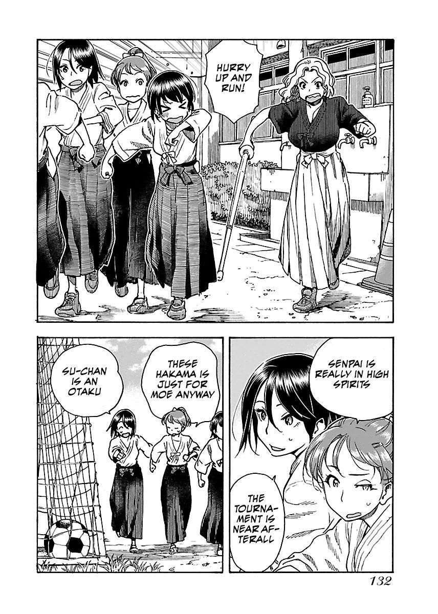 Manga Okusan - Chapter 60 Page 17