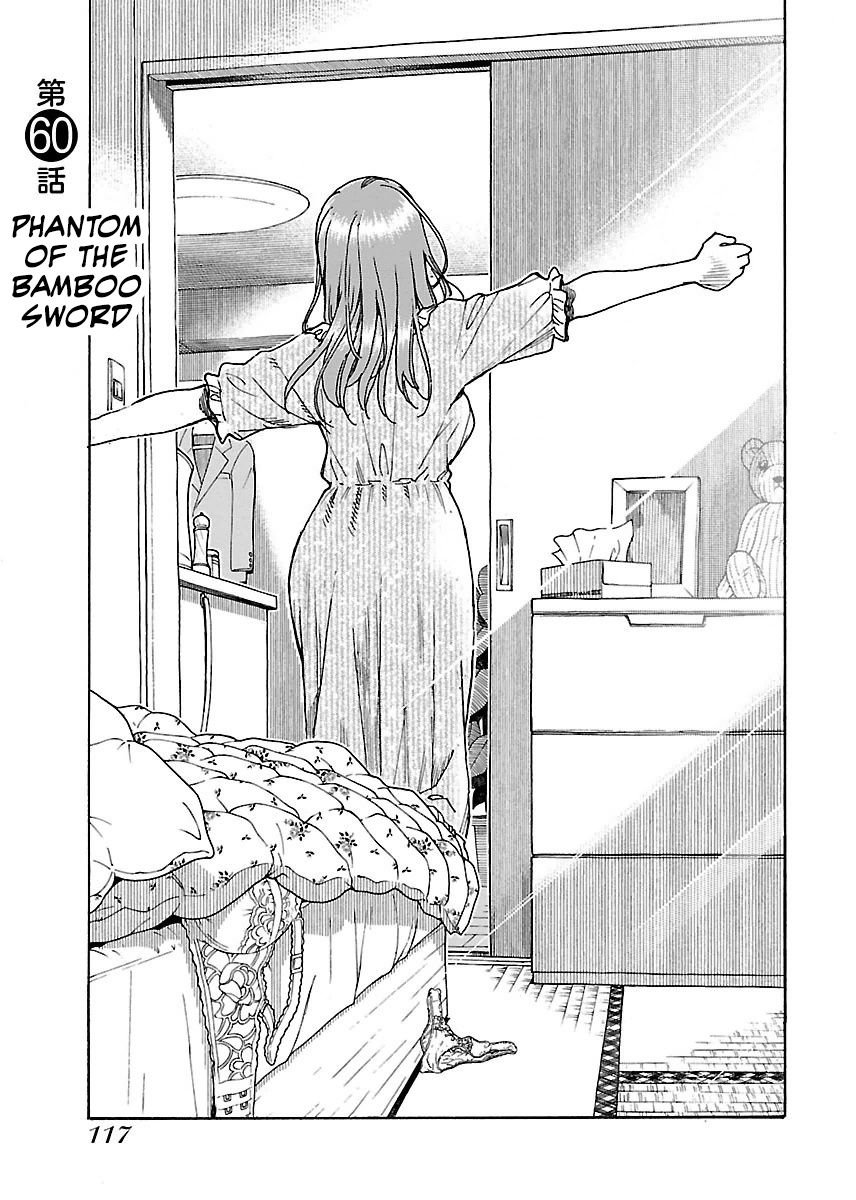 Manga Okusan - Chapter 60 Page 2