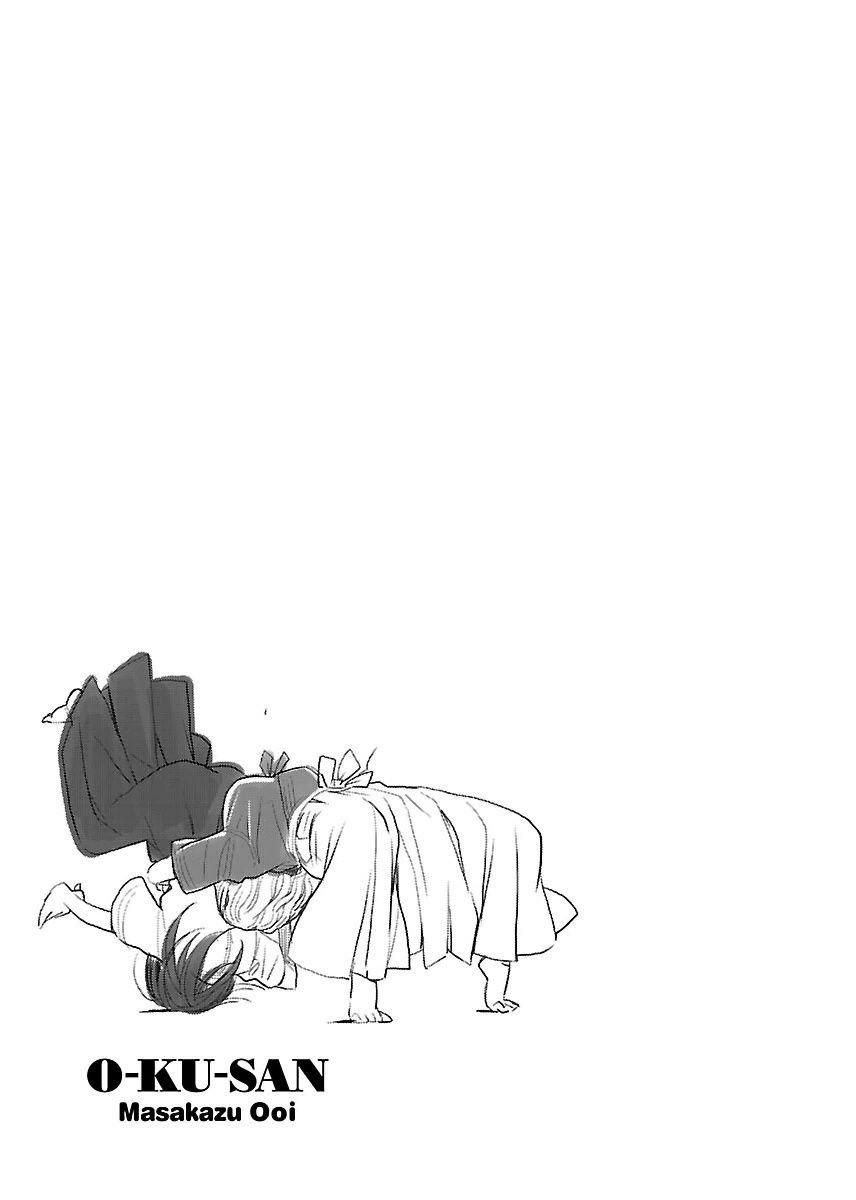 Manga Okusan - Chapter 60 Page 32