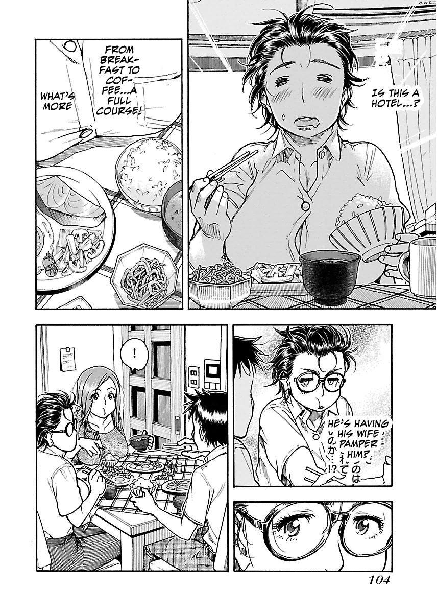 Manga Okusan - Chapter 59 Page 24