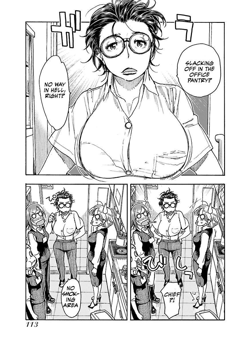 Manga Okusan - Chapter 59 Page 33