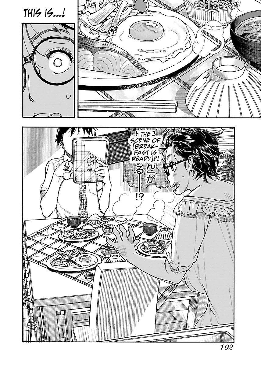 Manga Okusan - Chapter 59 Page 22