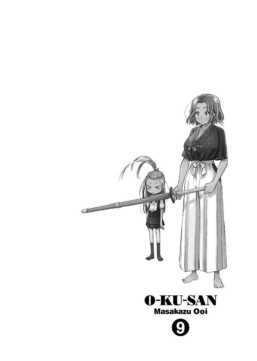 Manga Okusan - Chapter 59 Page 36
