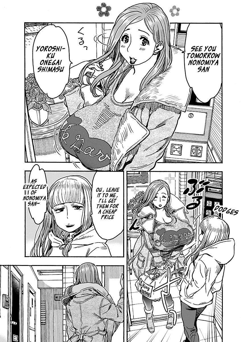 Manga Okusan - Chapter 104 Page 5