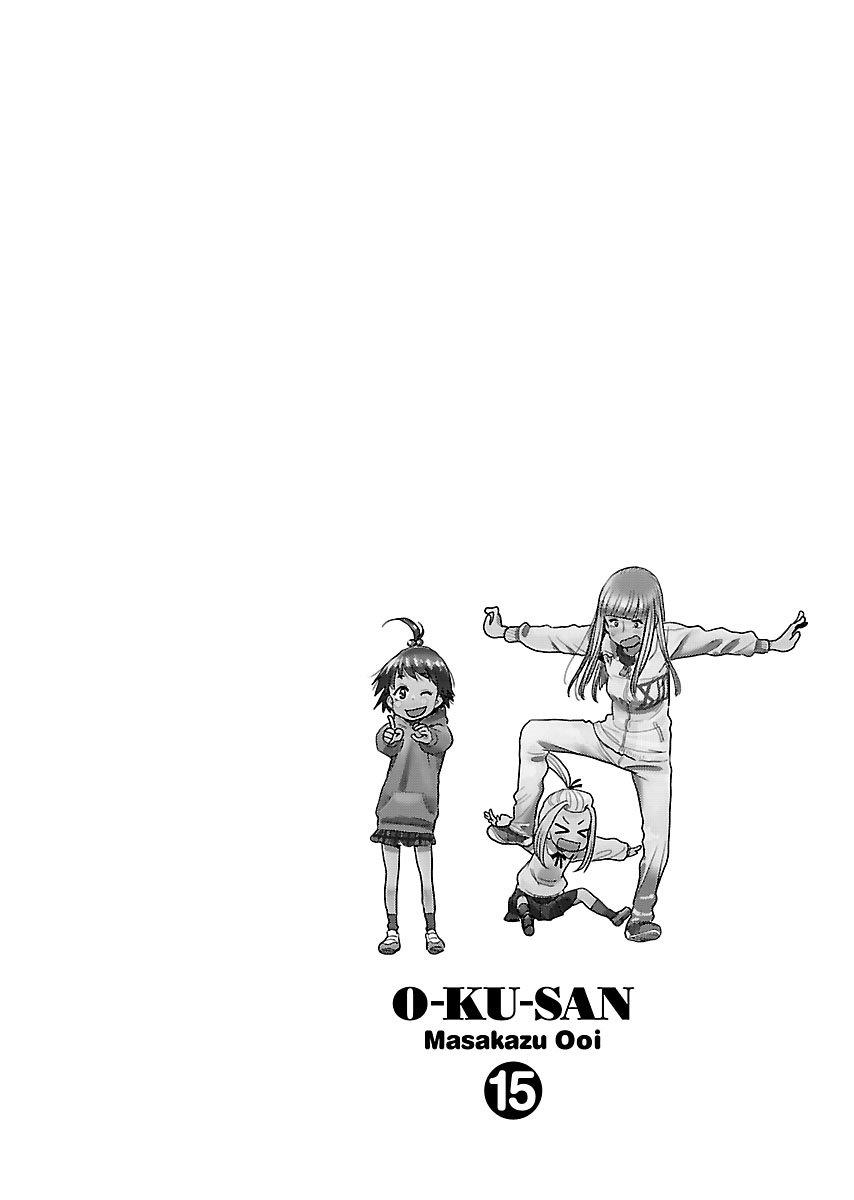 Manga Okusan - Chapter 104 Page 26