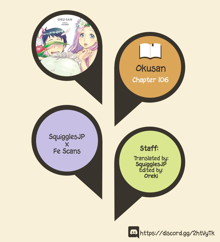 Manga Okusan - Chapter 106 Page 1