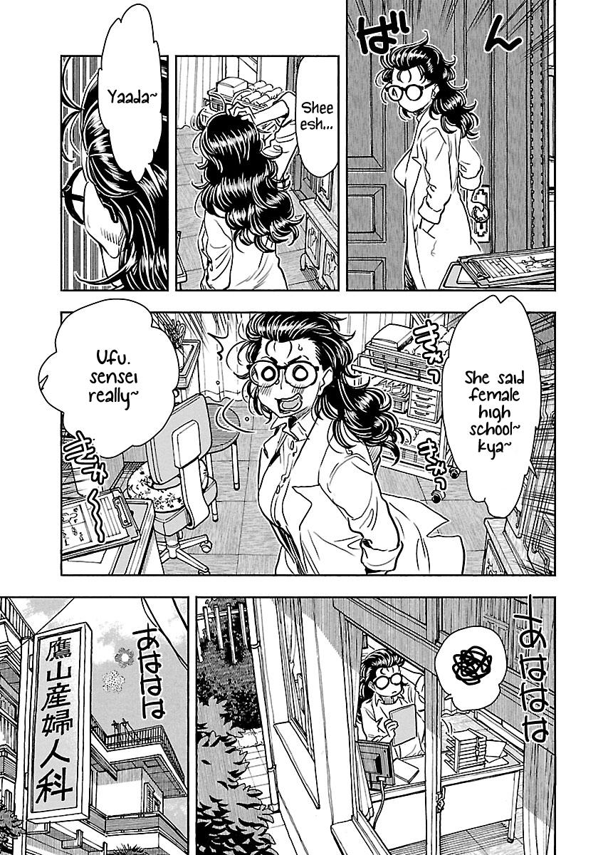 Manga Okusan - Chapter 106 Page 12