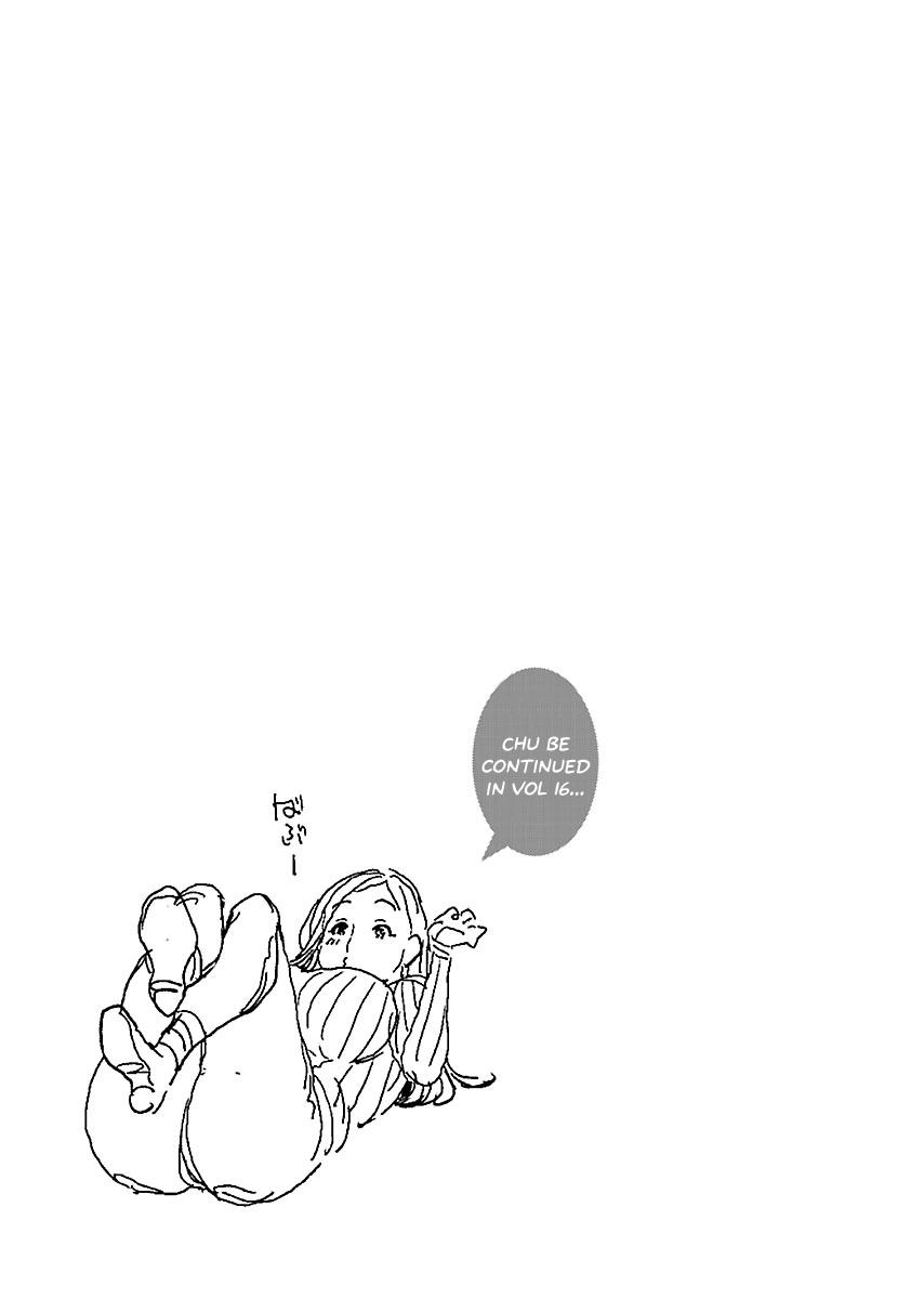 Manga Okusan - Chapter 106 Page 18