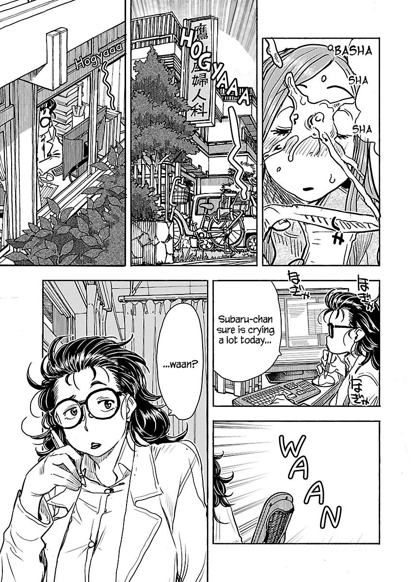 Manga Okusan - Chapter 107 Page 14