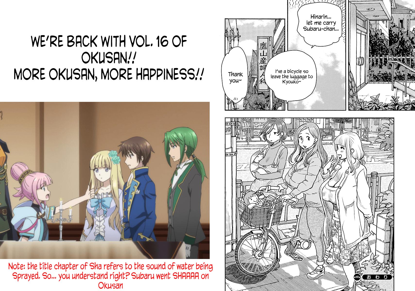 Manga Okusan - Chapter 107 Page 25