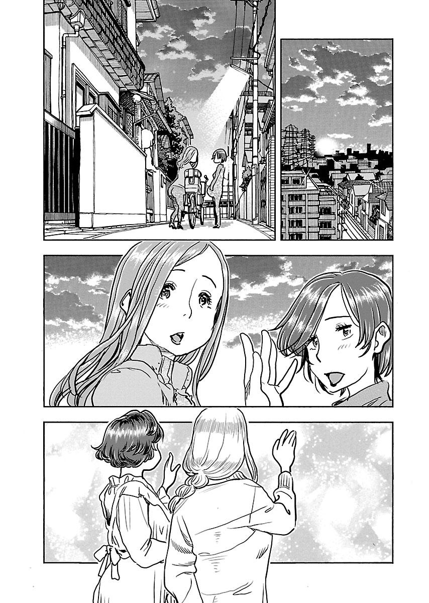 Manga Okusan - Chapter 108 Page 18