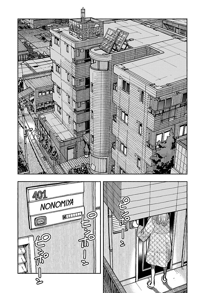 Manga Okusan - Chapter 108 Page 19