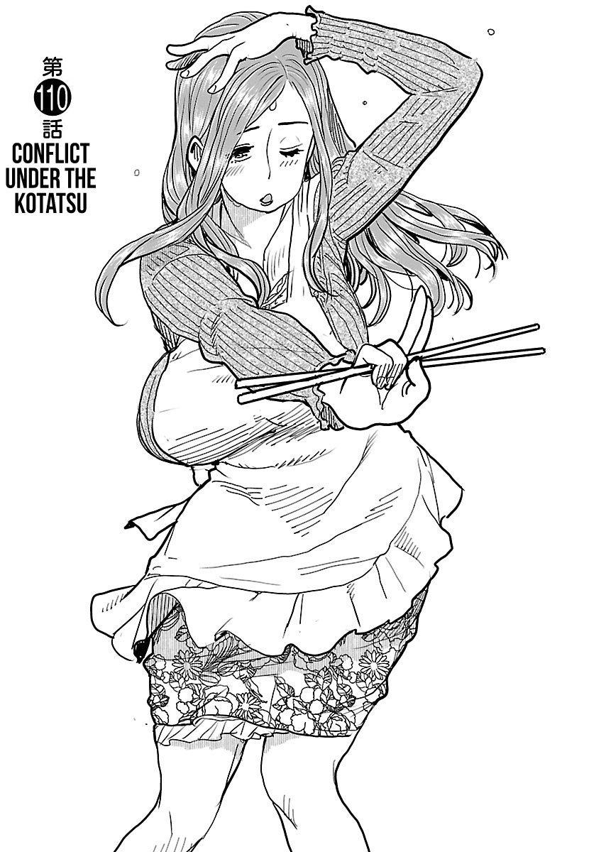 Manga Okusan - Chapter 110 Page 2