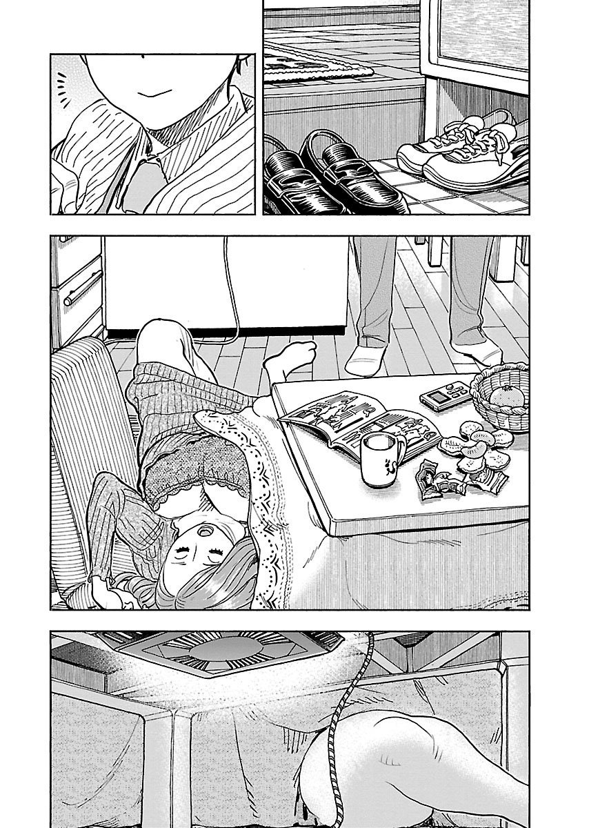 Manga Okusan - Chapter 110 Page 7