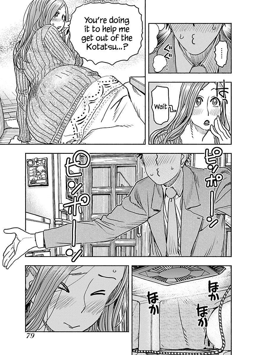 Manga Okusan - Chapter 110 Page 16