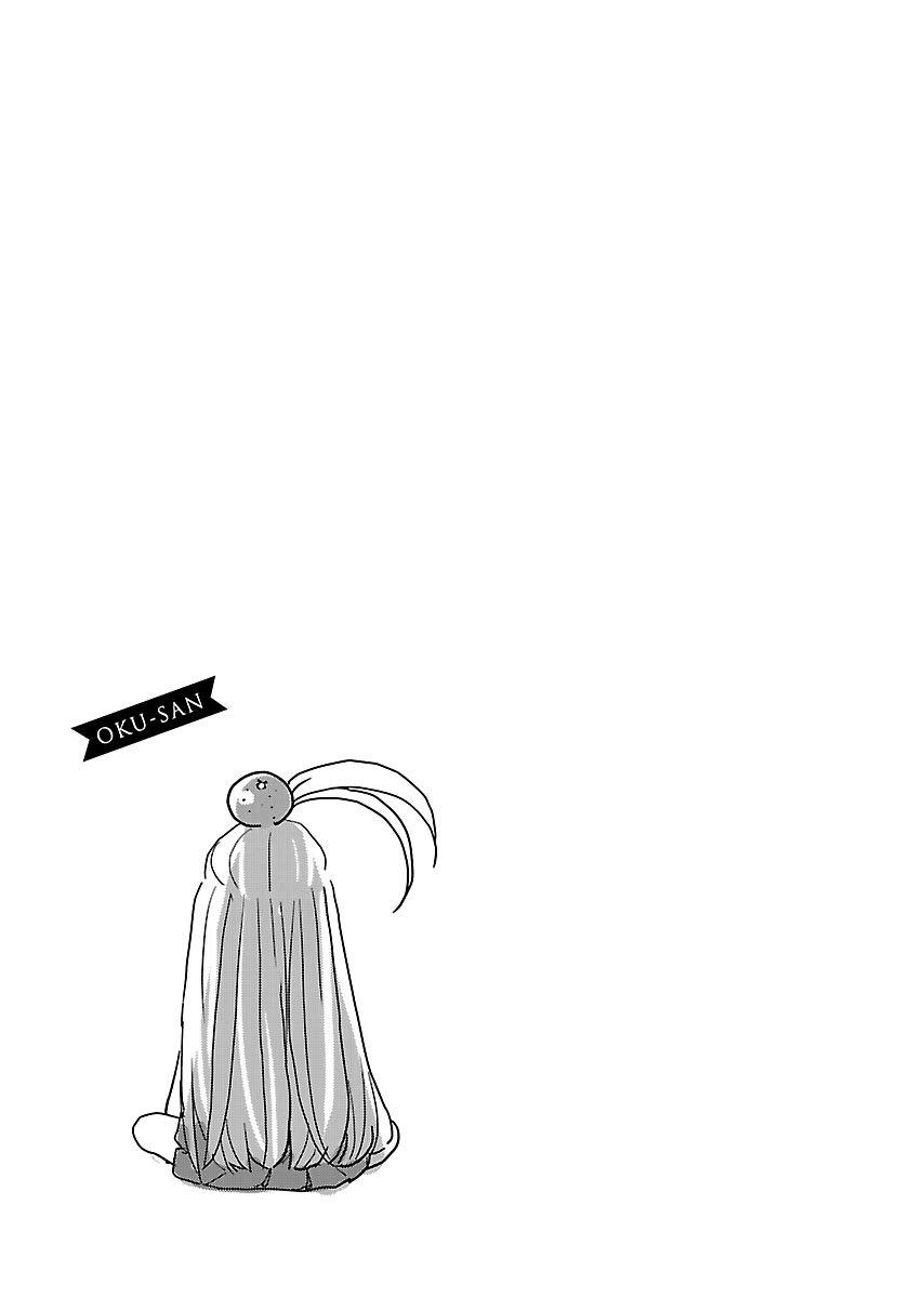 Manga Okusan - Chapter 110 Page 22