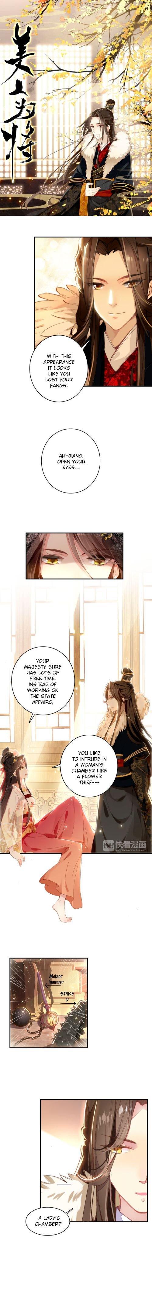 Manga She is a Beauty - Chapter 8 Page 1