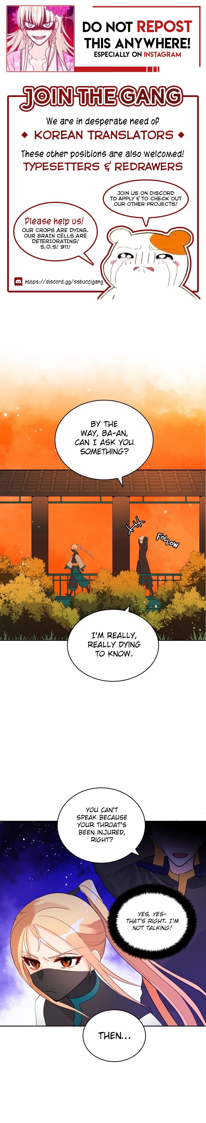 Manga Contract Concubine - Chapter 23 Page 1