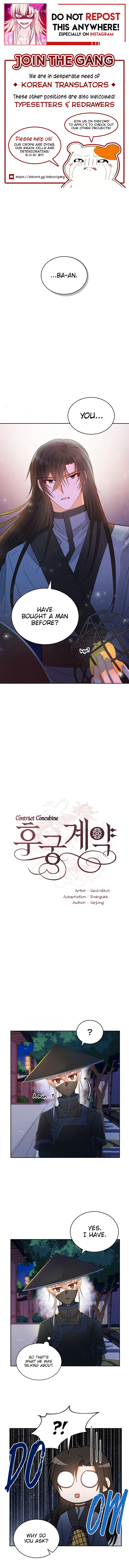 Manga Contract Concubine - Chapter 32 Page 1