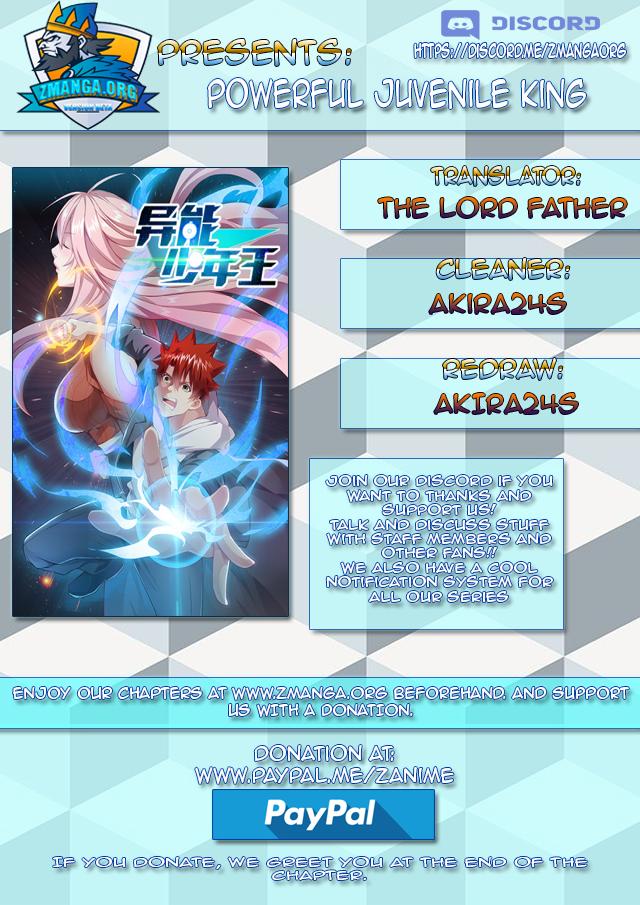 Manga Powerful Juvenile King - Chapter 1 Page 1