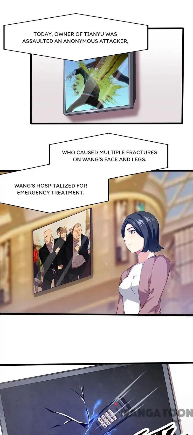 Manga Powerful Juvenile King - Chapter 17 Page 1