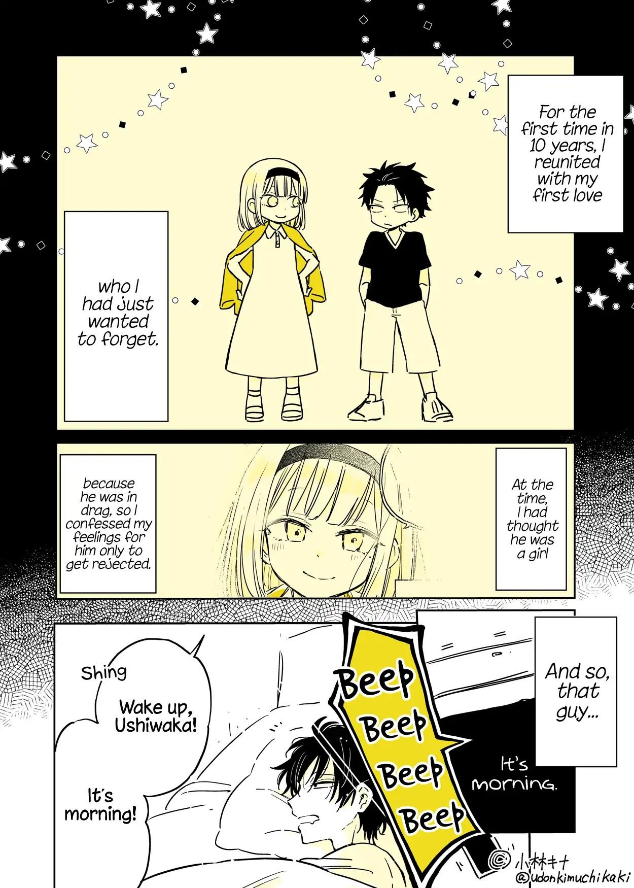 Manga About a Guy Who's Been Destroyed From His First Love Being a Pretty Girl - Chapter 2 Page 1
