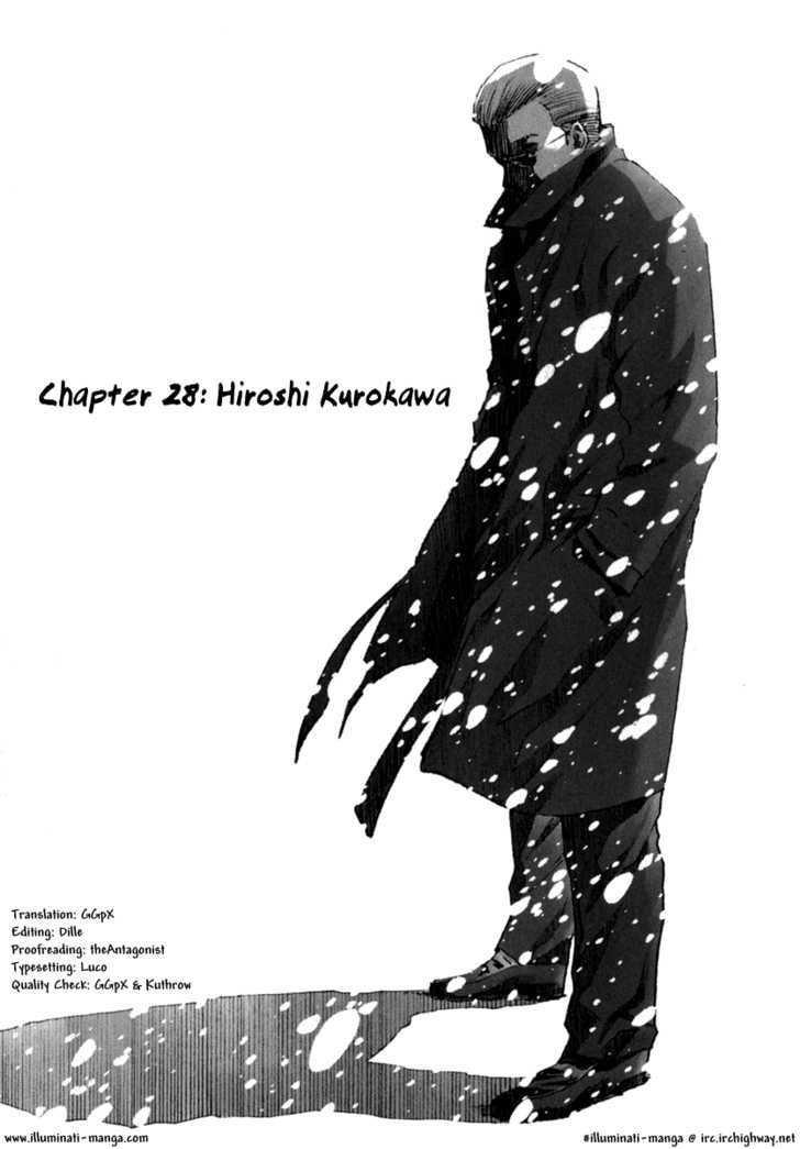 Manga Manhole - Chapter 28 Page 1