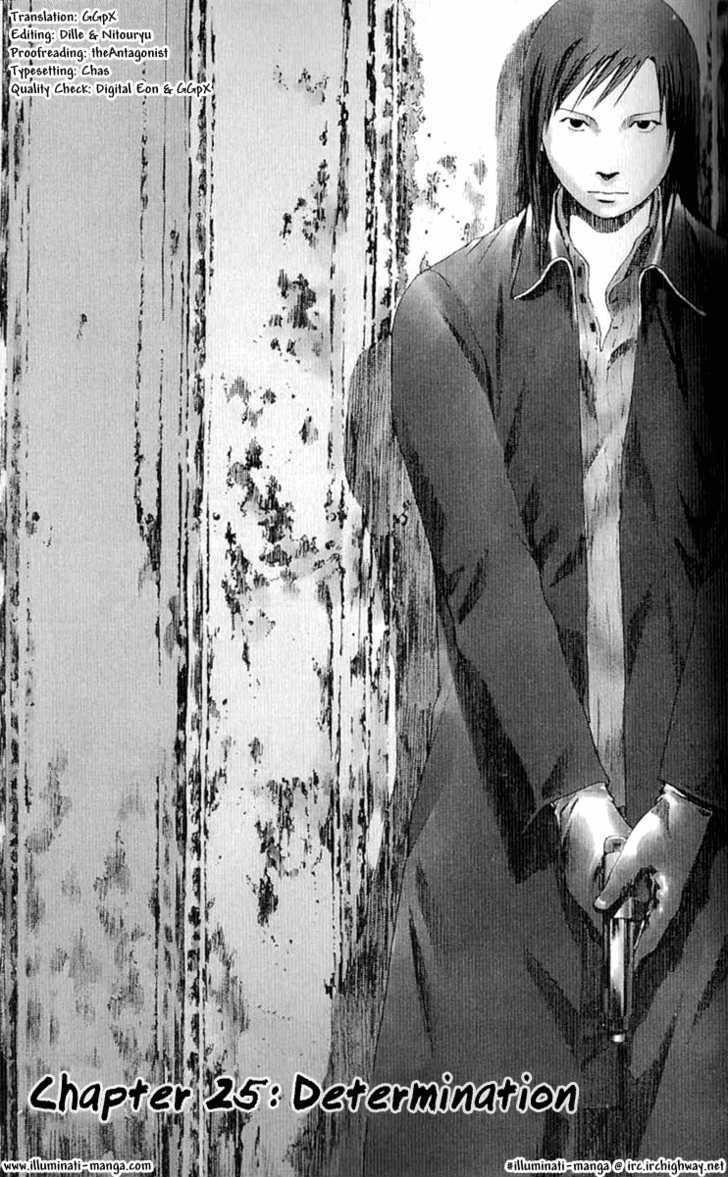 Manga Manhole - Chapter 25 Page 1