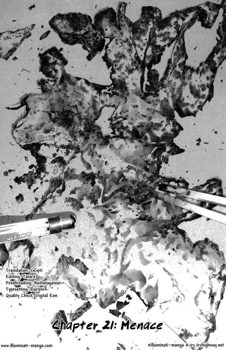 Manga Manhole - Chapter 21 Page 1