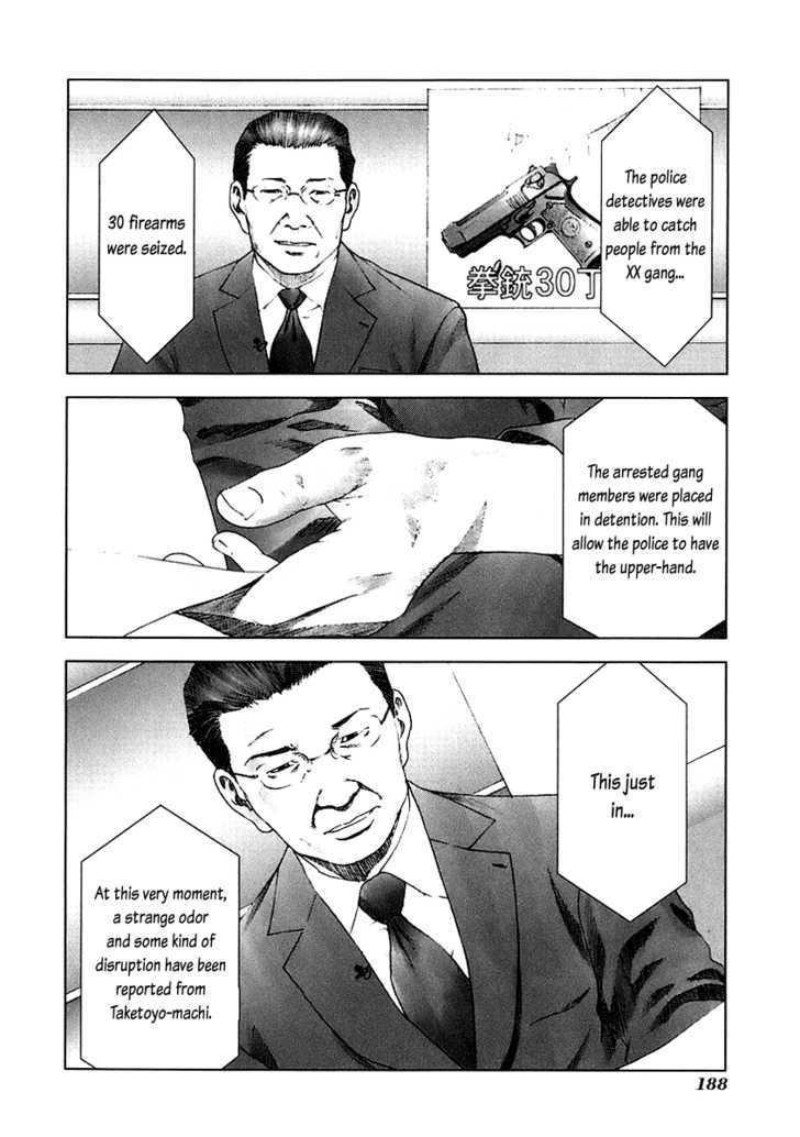 Manga Manhole - Chapter 20 Page 1
