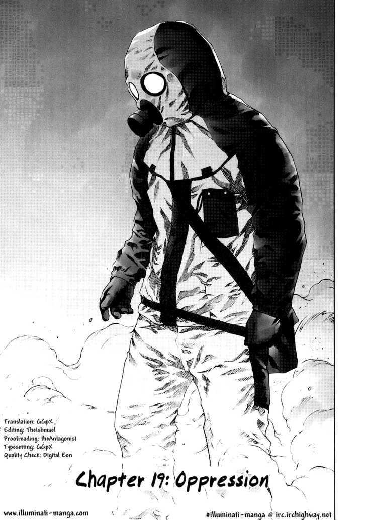 Manga Manhole - Chapter 19 Page 1