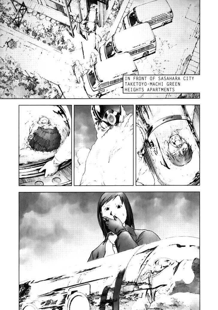 Manga Manhole - Chapter 16 Page 1