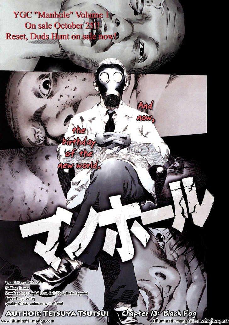 Manga Manhole - Chapter 13 Page 1
